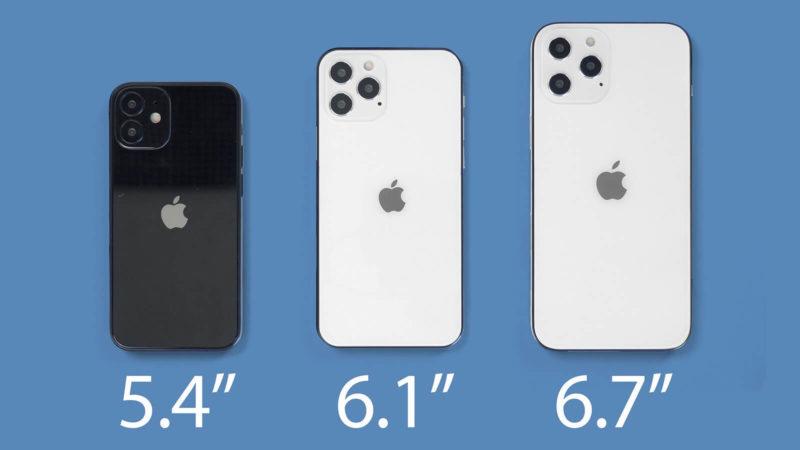 iPhone 13:ラインナップはiPhone 12と同じく4モデル展開か