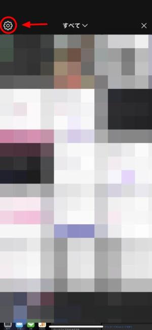 「Microsoft Pix カメラ」アプリでシャッター音をオフにして無音撮影する設定方法