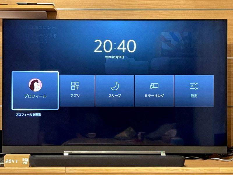 「Fire TV Stick」の使い方:リモコンの操作方法