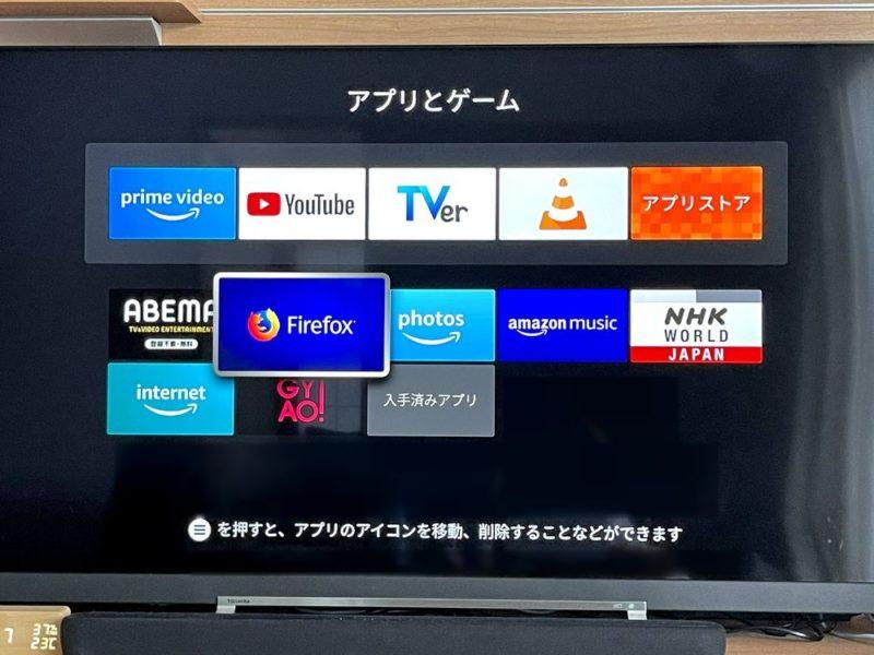 「Fire TV Stick」で出来ること:動画視聴/音楽再生/ネットサーフィン