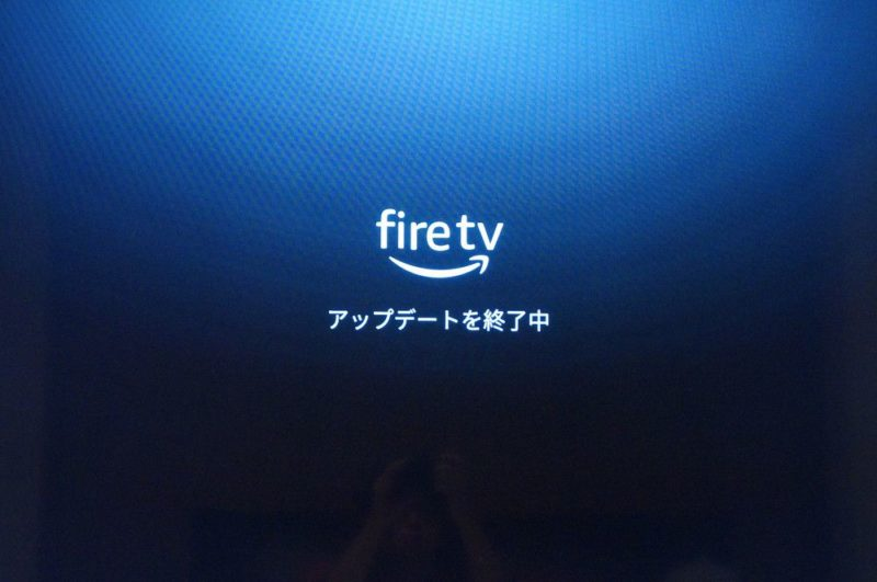 「Fire TV Stick 第3世代」のテレビへの接続方法&初回セットアップ手順解説