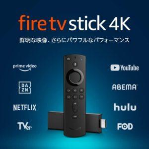 「Fire TV Stick 4K」の特徴と価格