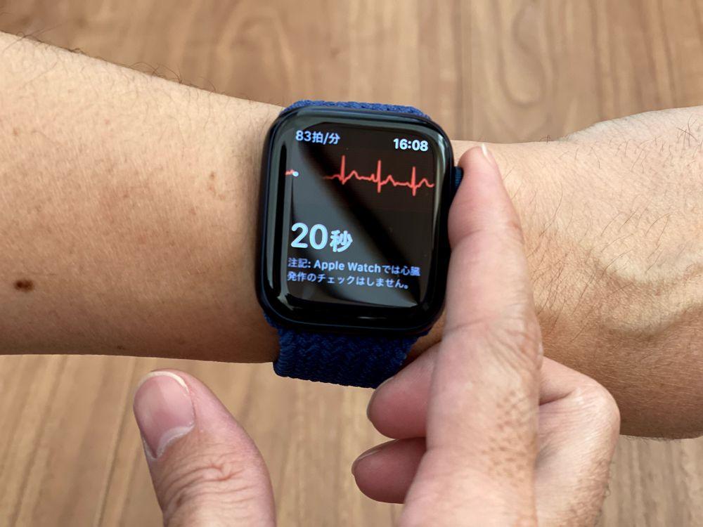 iOS 14.4 / watchOS 7.3が配信開始!Apple Watchに待望の「心電図」測定機能が解禁!iOSはゼロデイ脆弱性が修正されているので早急にアップデートの適用を!