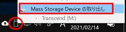 PCに保存したFLAC/mp3/WAVファイルをUSBメモリにコピーする