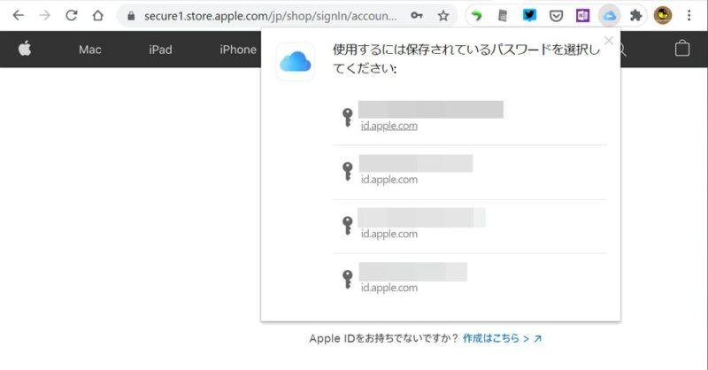 まとめ:「iCloudパスワード」はiPhoneを使いのWindowsユーザーなら必携!