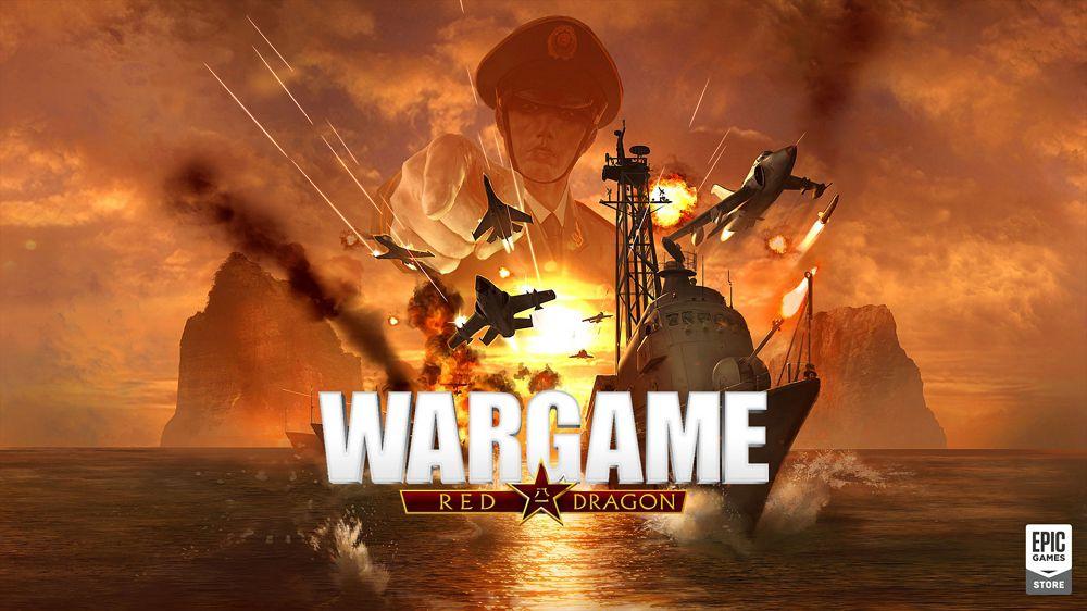 3,080円→無料!EpicGamesストアで傑作軍事RTS「Wargame: Red Dragon」が3/12 AM1:00まで無料配布中!