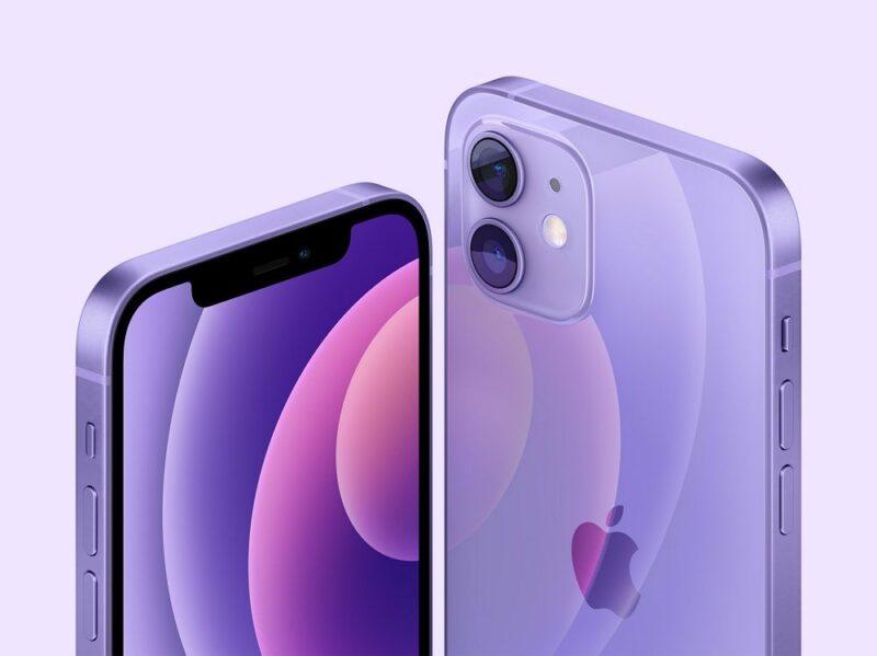 iPhone 12/iPhone 12 miniにパープルカラーが新登場