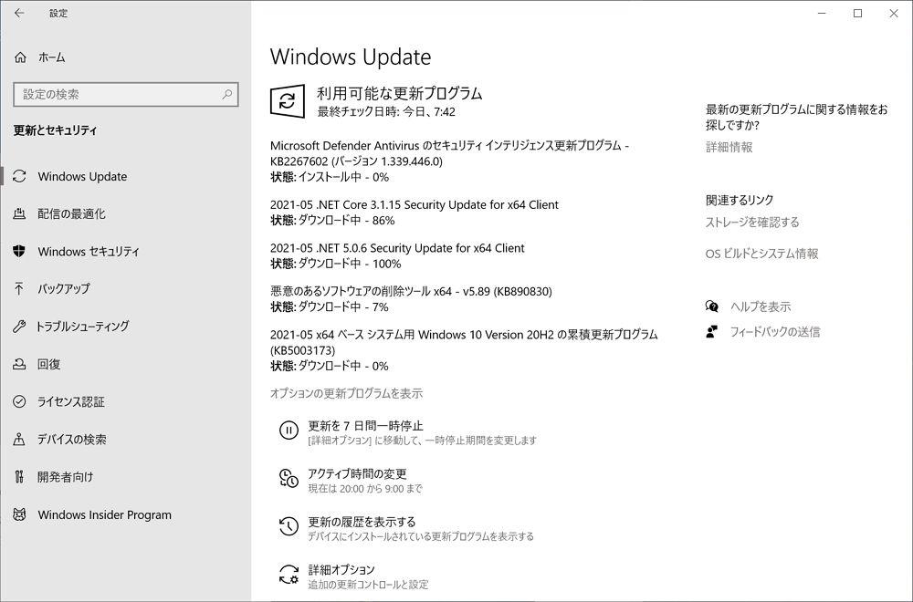 【Windows Update】マイクロソフトが2021年5月のセキュリティ更新をリリース。複数の重大な脆弱性やCPU使用率が高くなるバグ修正など。バージョン1909で不具合情報あり、ご注意を