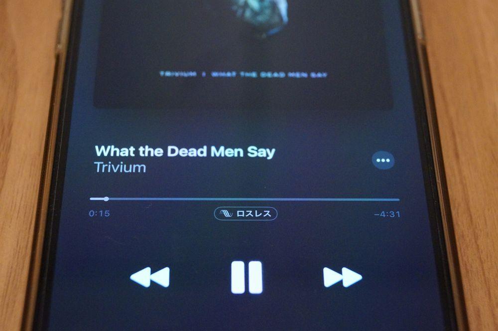 Apple Musicが15秒で止まる不具合、現時点で完全な解決策なし。Appleは原因を調査中。