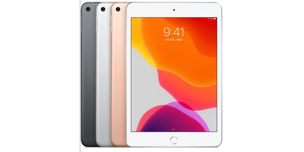 新型「iPad mini 6」はデザイン変更なし?新型「iPad Air(第5世代)」はiPad Pro 11インチベースとなる噂も