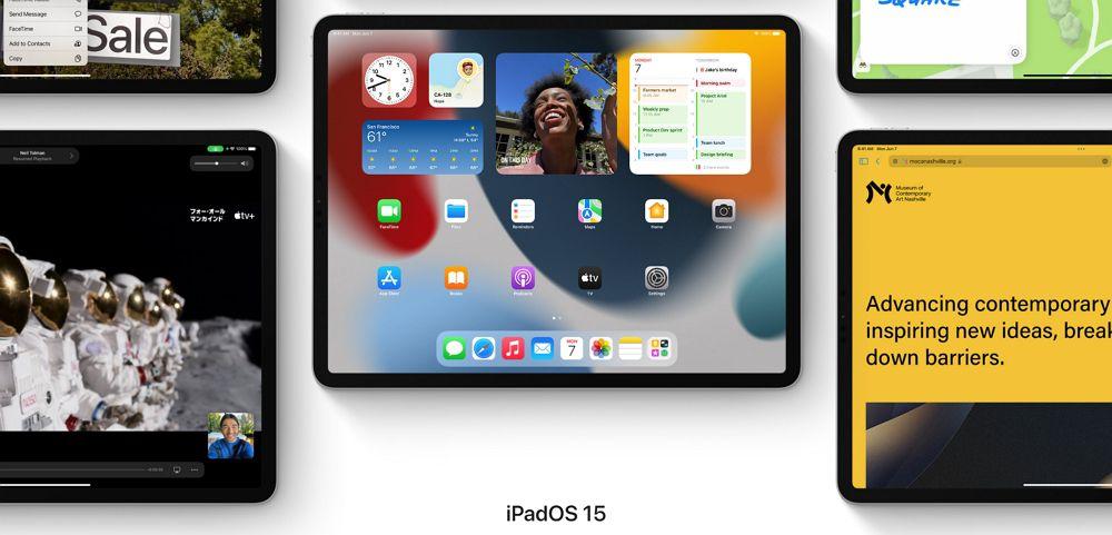 iPadOS 15の対応機種一覧&日本での配信開始日情報