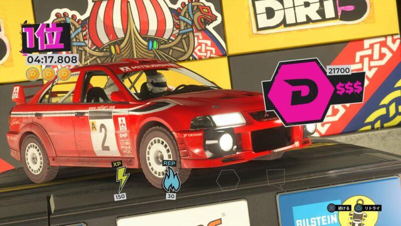 Dirt5は良くも悪くもカジュアルなダート系レーシングゲーム