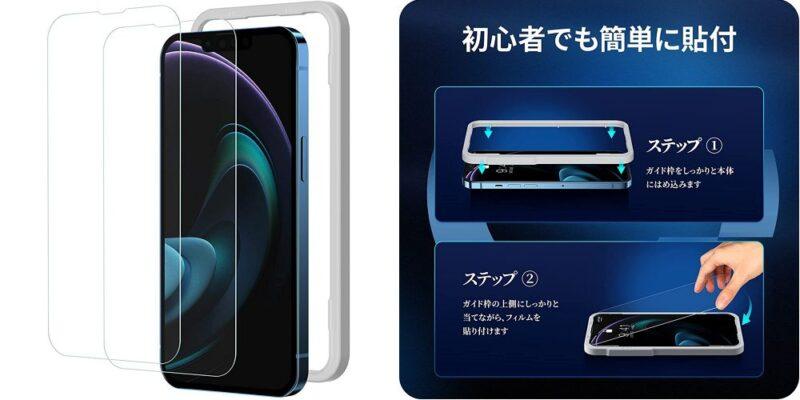 iPhone13 Pro Max:NIMASOのガラスフィルム
