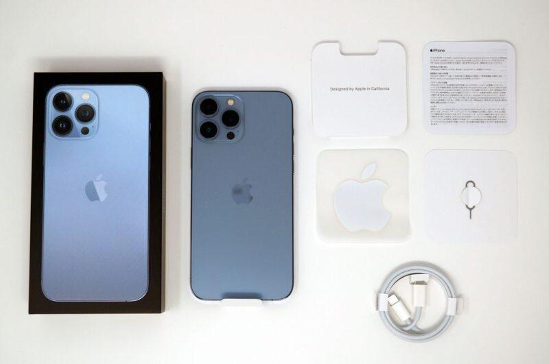 iPhone13 Pro Max:同梱物一覧~充電器は付属せず~