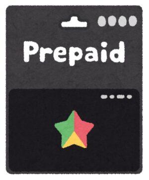 ②店頭で「POSAカード」から購入